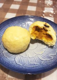 秋の味!さつま芋と南瓜の餡のお饅頭