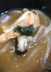 1人分 石狩汁風 鮭入り味噌汁