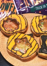 ハロウィン★揺れるキャディクッキー