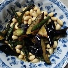 揚げなすといんげんと大豆のサラダ