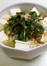 豆腐ニラのがごめ昆布でネバとろラーメン塩