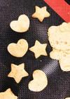 小麦粉不使用☆大豆粉で簡単型抜きクッキー