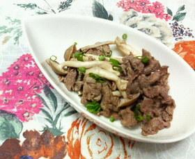 ✿牛肉としめじの❀醤油バルサミコ✿ソテー