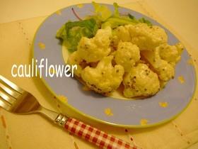 超簡単☆カリフラワーサラダ