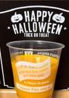 材料3つ♬簡単!濃厚かぼちゃプリン♡