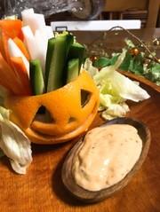 ハロウィンに♩野菜スティックサラダの写真