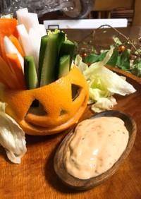 ハロウィンに♩野菜スティックサラダ