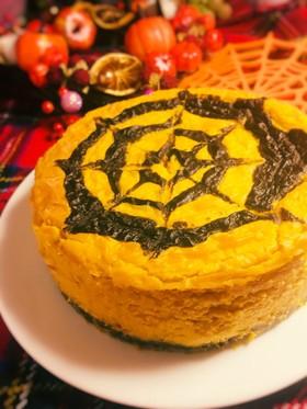 簡単かぼちゃチーズケーキ◆糖質オフ
