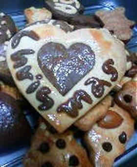 W型抜きハートクッキー愛を込めて!!