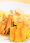 米油でサクサクッ☆野菜チップス