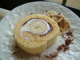 生チョコバナナ ロールケーキ