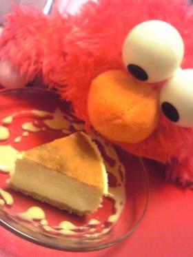みんな感激のベイクドチーズケーキ