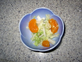 低カロ!みかんと白菜の簡単サラダ