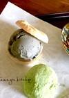 黒胡麻のアイスクリーム