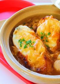 【本格】簡単オニオングラタンスープ鍋