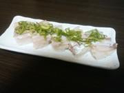 鯵の押し寿司の写真