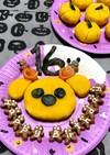 犬用ケーキ ハロウィン バースデー