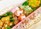弁当・おせちに♡かわいいカニカマ三つ編み