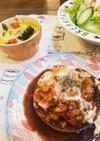 チーズ&ハム ☆玉ねぎのステーキ