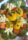 子供と作れるハロウィンかぼちゃサラダ