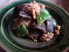 田舎レシピのなすピーマン味噌炒め+クルミ