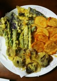 サクッと!野菜の天ぷら