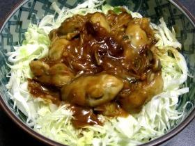味噌牡蠣丼