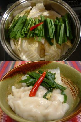 餃子の白菜ニラ鍋