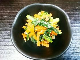 小松菜と人参の炒めごま和え