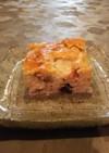 簡単!焼きっぱなし リンゴのケーキ