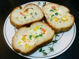 クリームチーズと野菜のスタッフドバゲッド