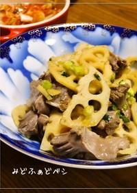 砂肝と蓮根のおつまみ✿柚子胡椒ぽん酢和え
