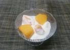 ヨーグルトに柿とクリームチーズ☆デザート