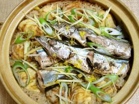 秋刀魚と栗 秋の味覚ご飯