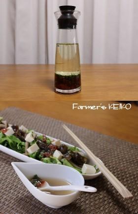 【農家のレシピ】梅しそドレッシング