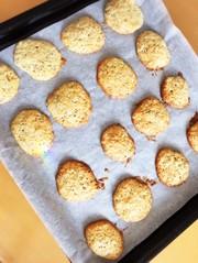 離乳食後期 ひじきとりんごのクッキーの写真