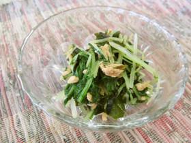 水菜とわかめのツナわさび和え