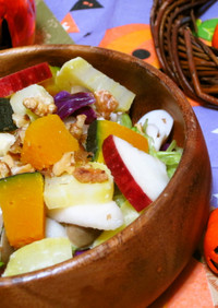 秋の彩り♪サラダ