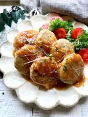 豆腐ハンバーグ☆おろしソースの写真