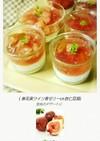 無花果ワイン煮ゼリーon杏仁豆腐