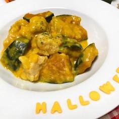 かぼちゃのクリーム煮