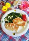 白身魚のバター焼き(はんぺん)