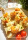 柿×クリチのブラぺ・レモントースト