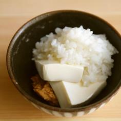 【江戸の味】うずみ豆腐