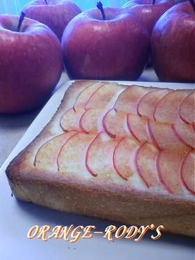 りんごチーズであつあつんちょ♡トースト♪