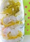 超ズボラさんの柚子シロップ(・ω・)♪