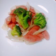 ウインナーと野菜のチーズ風味炒め☆
