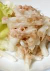 大根とツナのカンタン黒酢たまねぎサラダ