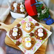 クリスマスに♥マシュマロ雪だるまクッキーの写真