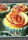 林檎の薔薇on人参ケーキ